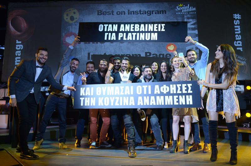 Social Media Awards 2017 Άκης Πετρετζίκης