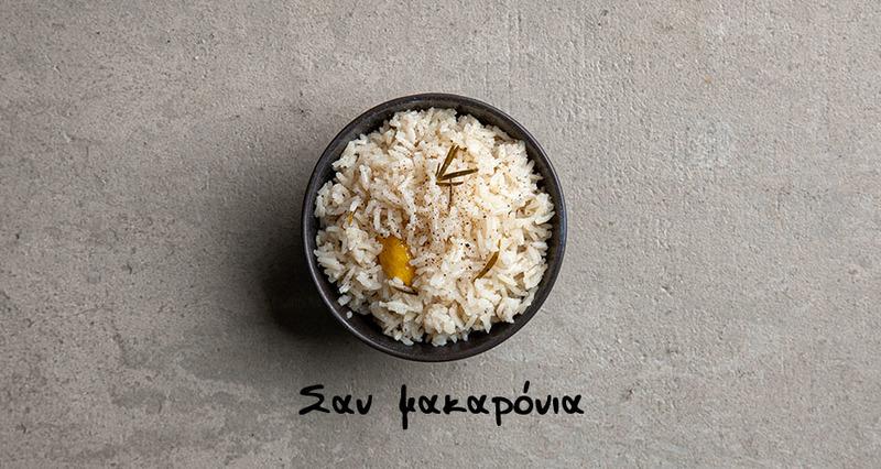 Cooking Crash Test: Ο καλύτερος τρόπος για να φτιάξουμε ρύζι