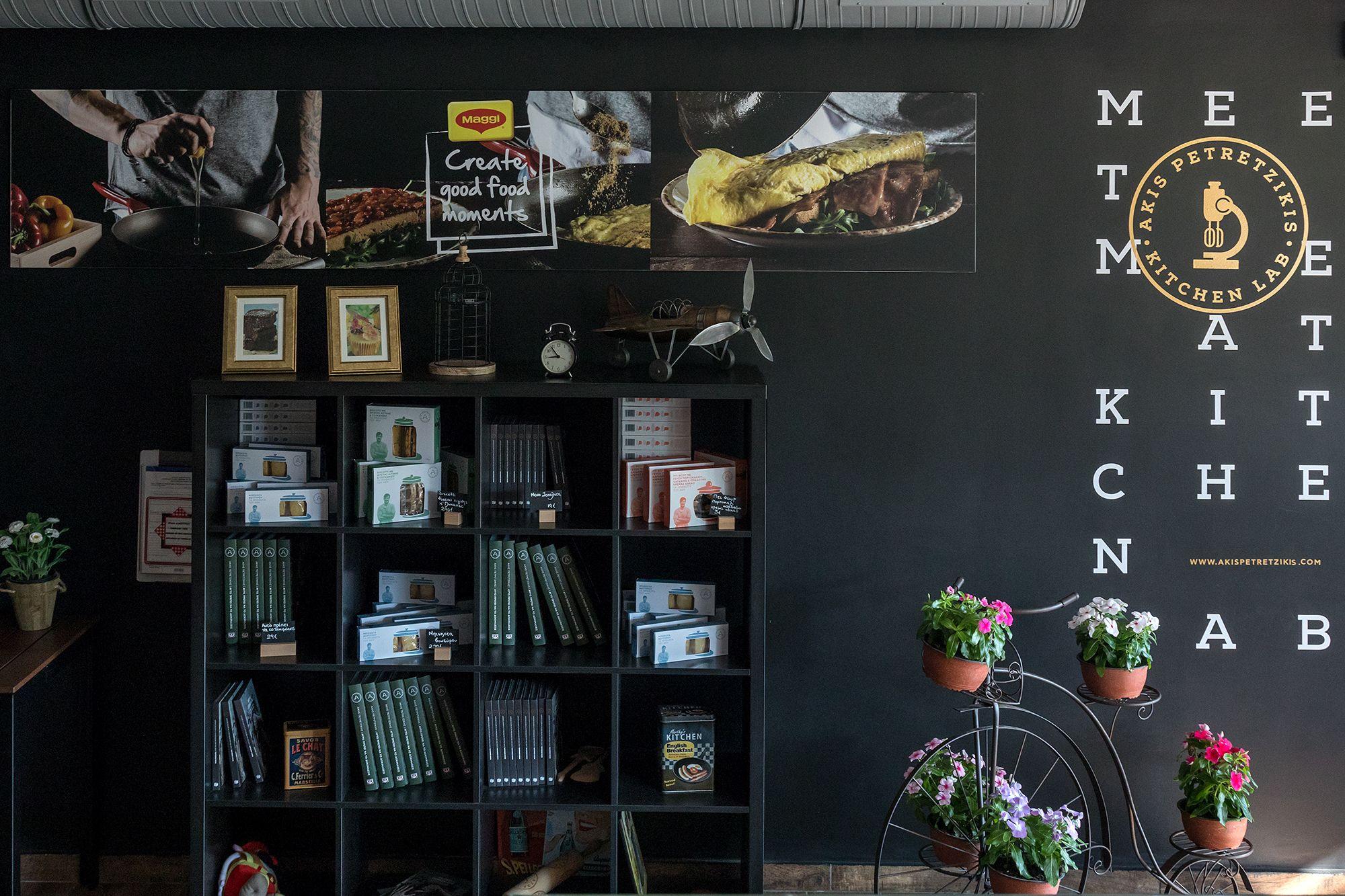 Akis petretzikis kitchenlab architectural