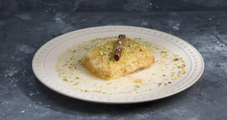 Kanafeh pastry
