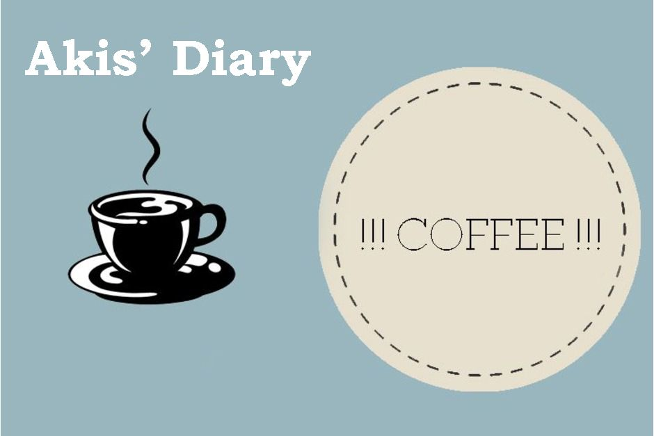 Calendar main imerologio coffee edit
