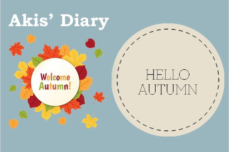 Calendar main imerologio autumn edit