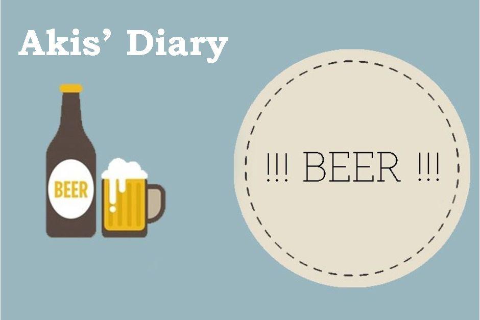 Calendar main imerologio beer edit