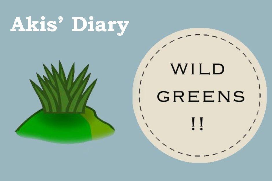 Calendar main imerologia wild greens edit