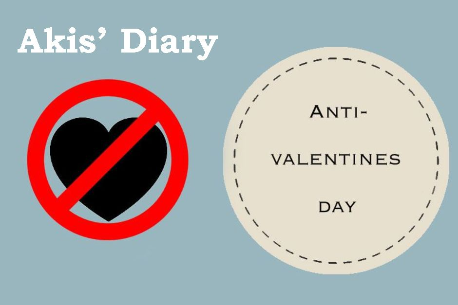 Calendar main imerologio anti valentines day edit