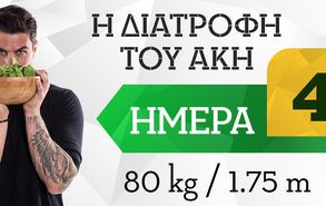 Recipe thumb 4 gr   80kg 1.75m