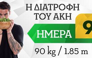 Recipe thumb 9 gr   90kg 1.85m