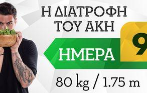 Recipe thumb 9 gr   80kg 1.75m