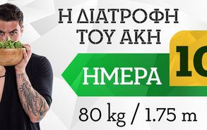 Recipe thumb 10 gr   80kg 1.75m