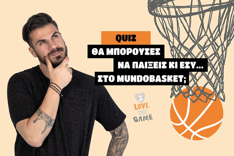 Quiz basketball gia thumb