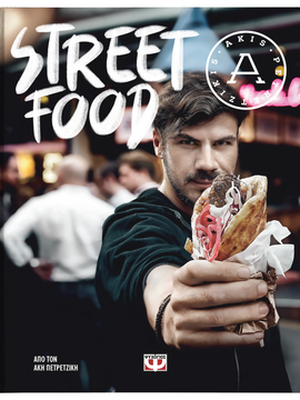 Publication image street food