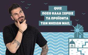 Recipe thumb quiz greek thumb