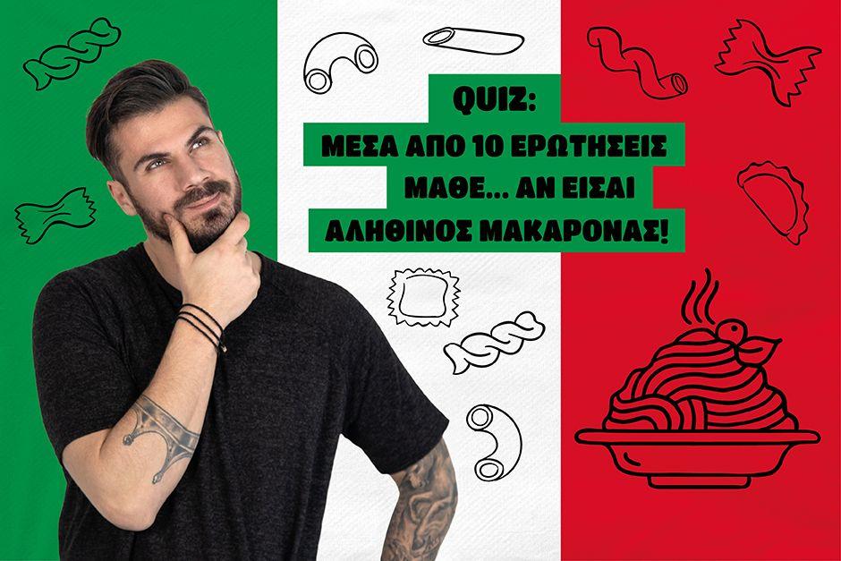 Quiz pasta thumb