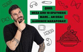 Recipe thumb quiz pasta thumb