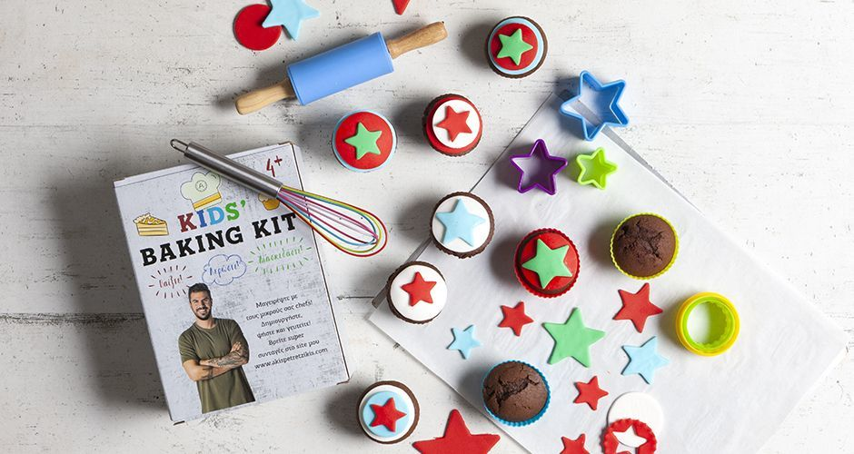 Recipe main muffins kids kit