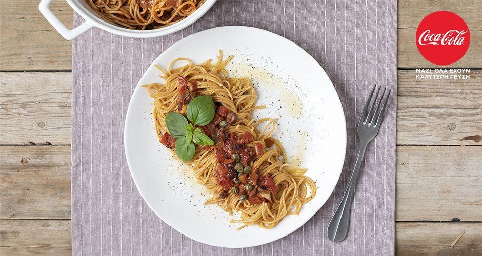 Recipe main spaghetti puttanesca 940