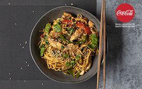 Recipe thumb noodles me laxanika kai kotopoulo   20 1 21    mikro thumb