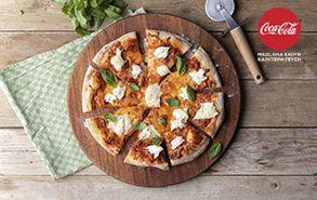 Recipe thumb pizza margarita mikro